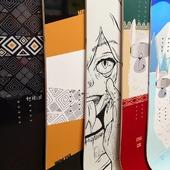 Nová kolekce snowboardů na sezónu 20/21. 🏂🤘 #hatchey #snowboard